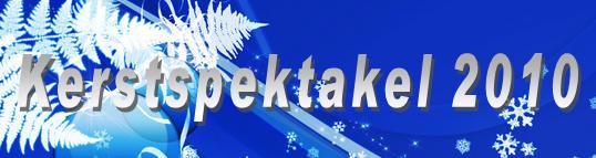 Kerstspektakel 2010
